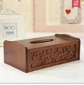 紙巾盒收納創意家用抽紙盒式紙抽盒PLL2063