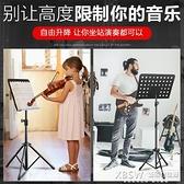 譜架便攜式家用折疊可升降吉他小提琴古箏曲譜琴譜台樂譜歌譜架子CY『新佰數位屋』
