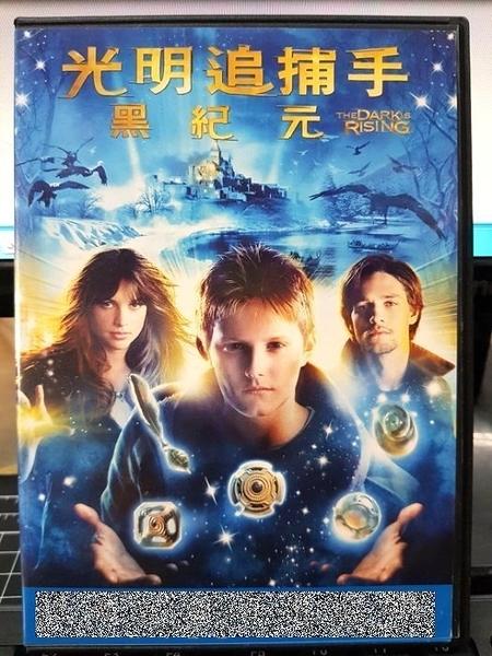 挖寶二手片-E51-001-正版DVD-電影【光明追捕手:黑紀元】-奇幻冒險之作(直購價)