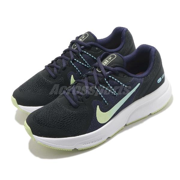 Nike 慢跑鞋 Wmns Zoom Span 3 黑 綠 路跑 女鞋 基本款 運動鞋 【ACS】 CQ9267-013