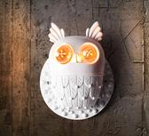 燈飾燈具【燈王的店】城市美學 貓頭鷹 壁燈2燈  ☆ F03019006-1