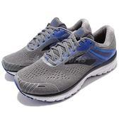 Brooks 慢跑鞋 Adrenaline GTS 18 4E 超寬楦 灰 藍 男鞋 運動鞋 【PUMP306】 1102714E015