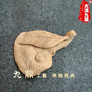靈芝手把玩件東加檀香木隨形雕刻