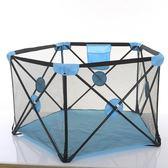 海洋球池  嬰兒童游戲圍欄可折疊室內游樂場爬行學步防護欄寶寶安全柵欄家用   酷動3Cigo