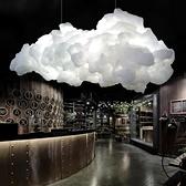 吊燈 漂浮白云裝飾云朵藝術燈酒店大堂會所工程定制蠶絲個性創意飾 【現貨快出】YJT