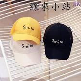 兒童夏天網帽男童刺繡鴨舌帽