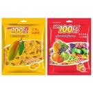 馬來西亞 LOT 100 一百份芒果味/綜合水果味 QQ軟糖(大包裝)200g 款式可選【小三美日】