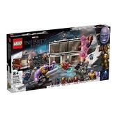 LEGO樂高 76192 Avengers: Endgame Final Battle 玩具反斗城