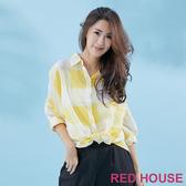 【RED HOUSE 蕾赫斯】大格子長袖襯衫(粉色) 任選2件899元