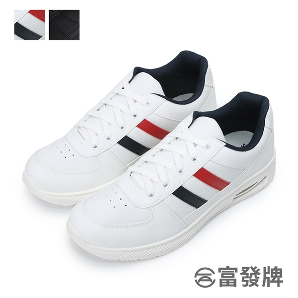 【富發牌】輕便百搭運動休閒鞋-黑/紅藍 1AJ47
