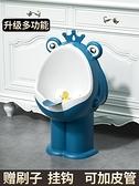 兒童坐便器寶寶小便男孩站立掛牆式便斗男寶坐便器兒童馬桶尿壺男童尿尿神器~八折 ~
