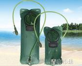 騎行水袋戶外折疊便攜徒步沙漠儲補喝水飲水袋背包水囊壺3L大容量 青山市集