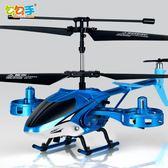 好康降價兩天-合金遙控飛機耐摔無人直升機充電動男孩兒童玩具飛機飛行器