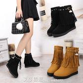 短靴女平底女鞋秋冬季新款厚底高跟馬丁靴流蘇內增高女靴子 艾莎嚴選