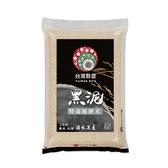 台灣穀堡黑泥特栽履歷米3kg【愛買】
