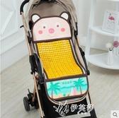 嬰兒推車涼席坐墊夏季寶寶通用透氣冰絲竹雙面席寶寶兒童手推 YYS 【快速出貨】