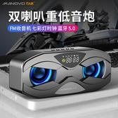 音響 無線藍芽音箱雙喇叭連手機小型迷你音響便攜式超重低音炮YYJ【快出】