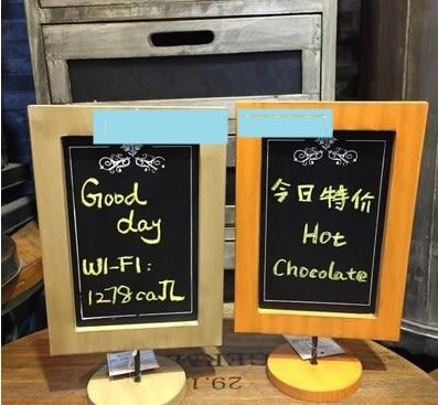 [協貿國際]   咖啡廳酒吧小黑板家居擺件裝飾品  (1入)