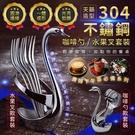 天鵝造型304不鏽鋼咖啡勺水果叉套裝 攪拌勺 勺子 叉子 蛋糕叉【TA0307】《約翰家庭百貨