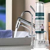 過濾器 水龍頭凈水器台上過濾器廚房自來水濾水器家用直飲凈化機