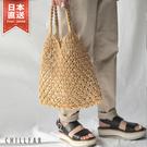 容易做搭配的編織包。使用棉布做編織,增添清涼印象感。不論錢包,手機,化妝包,寶特瓶等物品都裝的下。