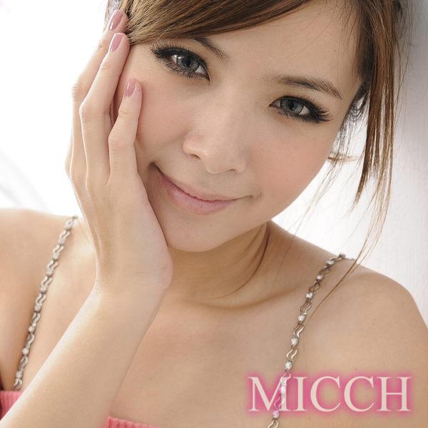 MICCH 優雅S曲線閃耀捷克鑽石肩帶
