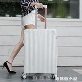 拉桿箱24寸旅行箱28密碼皮箱子20小型大學生潮男女行李箱網紅ins 現貨快出