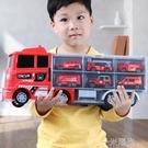 兒童玩具車小汽車工程消防套裝合金車模三5...