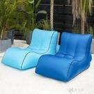 快速充氣沙發椅子戶外網紅懶人空氣座椅子便攜辦公室內午休床YYS 【快速出貨】
