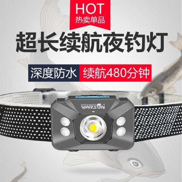 感應頭燈強光充電超亮頭戴式照明燈超長續航夜釣釣魚專用戶外小號