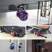 密碼鎖健身房更衣柜鎖柜子箱包鎖旅行包 萬客居