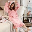 睡裙女冬甜美可愛公主韓版法蘭絨秋冬珊瑚絨睡衣長款加厚家居服 XN9945【東京潮流】