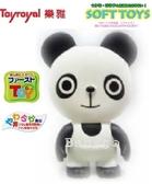 *babygo*Toyroyal樂雅軟膠系列-熊貓