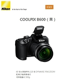 NIKON COOLPIX B600 (黑色) 60倍光學變焦 類單眼 1600萬像素【公司貨】*上網登錄送好禮(至2021/3/31止)