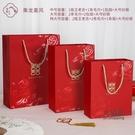 喜糖袋 結婚慶用品喜糖袋手提袋包裝盒婚禮回禮禮品盒喜袋結婚糖果紙袋子