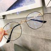 方框眼鏡女韓潮復古多邊形圓臉手機藍光眼睛架網紅款男 伊鞋本鋪