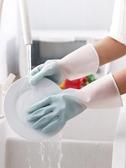 洗碗手套女廚房加厚耐用型家務防水衣服刷碗橡膠薄款貼手加長神器 雙11提前購