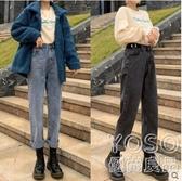 牛仔直筒褲-牛仔褲女直筒寬鬆春裝新款高腰黑色闊腿蘿卜 優尚良品