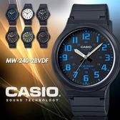 CASIO MW-240-2B 極簡時尚腕錶 MW-240-2BVDF 熱賣中!