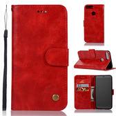 華碩 Zenfone Max M1 ZB555KL Zenfone Max Plus M1 ZB570TL 復古刷色皮套 插卡 支架 手機皮套 皮套