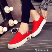 中大童帆布鞋女鞋春季大紅色單鞋學生平底休閒鞋一腳穿小紅鞋 薔薇時尚