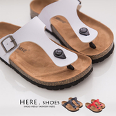 [Here Shoes]3色 特價百搭高質感女款皮革 夾腳人字人字拖鞋 懶人鞋 ◆MIT台灣製─AS491