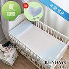 嬰兒枕-TENDAYs 有機棉可水洗透氣嬰兒床(大單0-4歲 和風藍 可水洗記憶床)