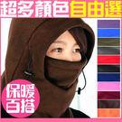 加厚抓絨帽保暖防寒防風頸套頭套面罩口罩圍...
