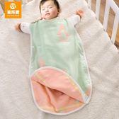 嬰兒睡袋寶寶春夏季無袖薄款新生兒純棉紗布睡袋嬰幼兒夏天防踢被  ys1587『寶貝兒童裝』