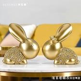 簡約現代創意家居客廳臥室小擺設可愛兔子工藝裝飾品擺件結婚禮物 NMS美眉新品