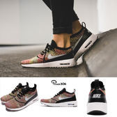 Nike 休閒慢跑鞋 Wmns Air Max Thea Ultra Flyknit 彩虹 白 七彩 運動鞋 女鞋【PUMP306】 881175-600