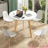 北歐現代簡約茶幾小戶型沙發邊幾家用客廳小圓桌子臥室陽臺小茶幾LX 芊墨