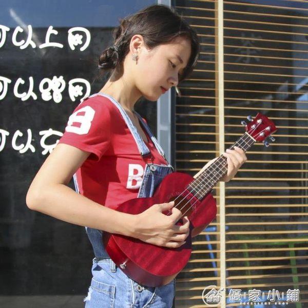 尤克里里初學者學生成人女男23寸兒童入門小吉他26烏克麗麗優家小鋪