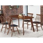 餐桌 MK-468-2 貝琪4.3尺餐桌 (不含餐椅)【大眾家居舘】